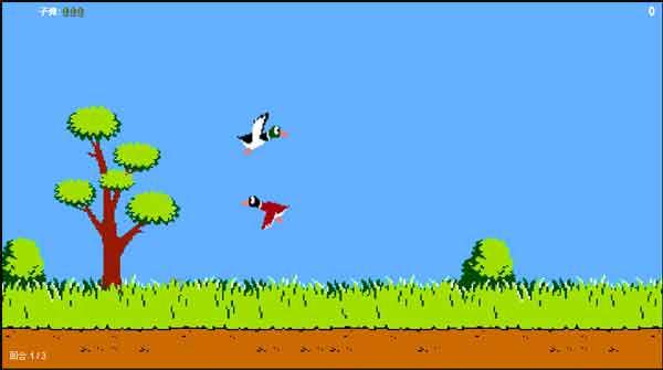 Javascript游戏:狙击野鸭