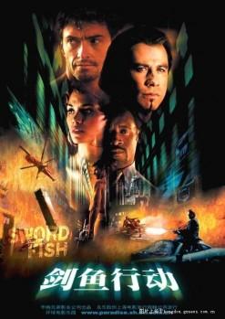 电影《剑鱼行动》
